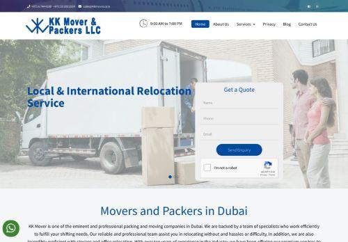 لقطة شاشة لموقع خليفة خلفان لخدمات النقل Kkmover بتاريخ 16/09/2020 بواسطة دليل مواقع كريم جمال
