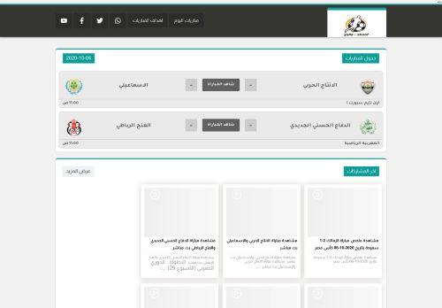 لقطة شاشة لموقع يلا شووف بتاريخ 06/10/2020 بواسطة دليل مواقع كريم جمال
