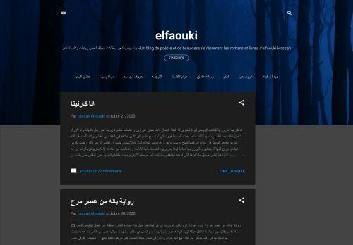 لقطة شاشة لموقع elfaouki بتاريخ 24/10/2020 بواسطة دليل مواقع كريم جمال