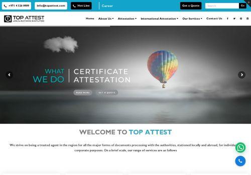 لقطة شاشة لموقع Top Attest لخدمات تصديق الشهادات بتاريخ 12/11/2020 بواسطة دليل مواقع كريم جمال