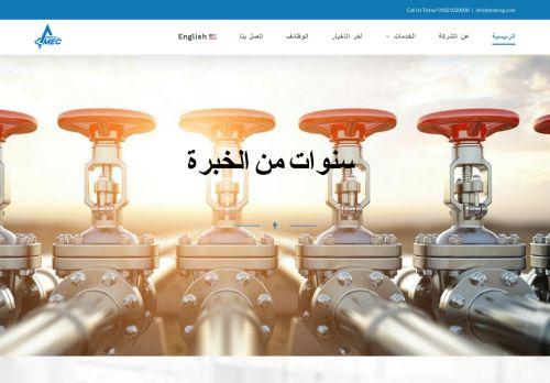 لقطة شاشة لموقع اميك بتاريخ 16/11/2020 بواسطة دليل مواقع كريم جمال