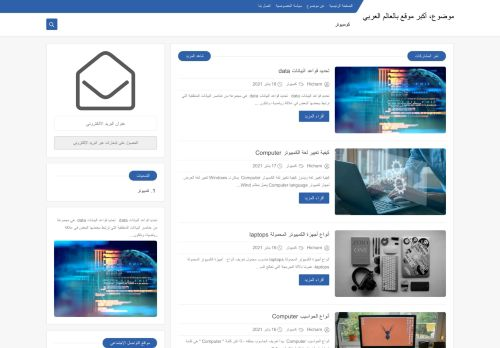 لقطة شاشة لموقع موضوع، أكبر موقع بالعالم العربي بتاريخ 19/01/2021 بواسطة دليل مواقع كريم جمال