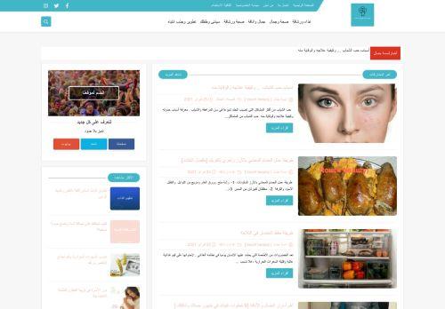 لقطة شاشة لموقع لمسة جمال بتاريخ 02/03/2021 بواسطة دليل مواقع كريم جمال